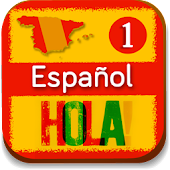 Spanish Vocabulary Quiz 1