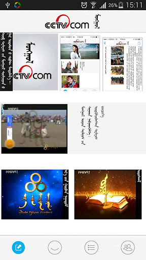 mongol ntv 媒體與影片 App-愛順發玩APP