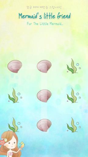 The little friend of mermaid
