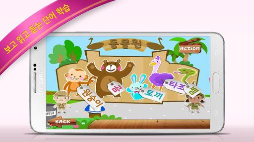 Action Sticker HD-KidsJobs