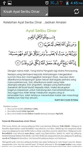 Bacaan Seribu Dinar