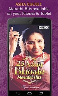 25 Asha Bhosle Marathi Hits screenshot