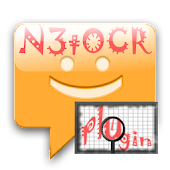 N3tOCR Plugin Free for N3tSMS