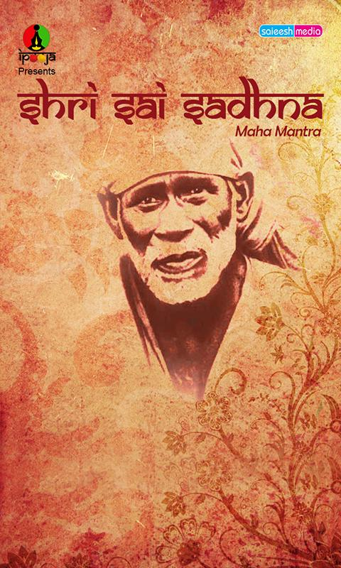 Shri Sai Sadhna Maha Mantra - screenshot