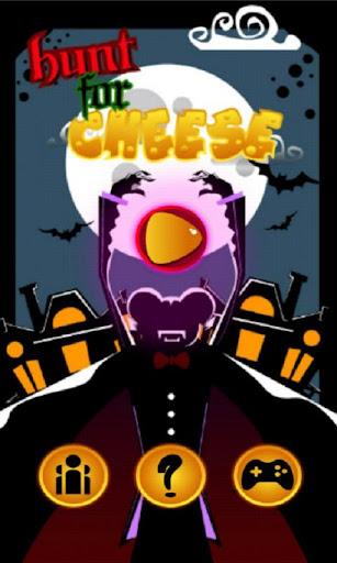 亨特的奶酪