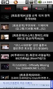 Korean Online Video Rank