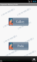 Screenshot of Gajanan Maharaj Pothi