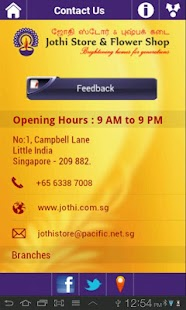 Jothi Store & Flower Shop- screenshot thumbnail