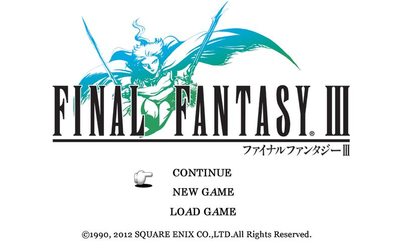 FINAL FANTASY III- screenshot