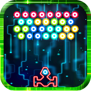 Glowing Balls-Shooter