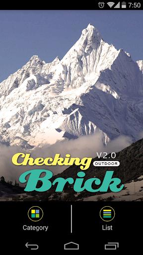 [登山アプリ]登山装備を確認してください