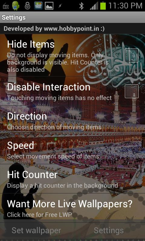 ALLAH Makkah HQ Live Wallpaper- screenshot