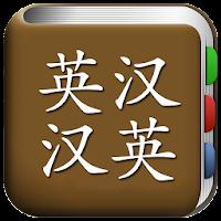 All英语词典, English ⇔ Chinese 1.4.7.1