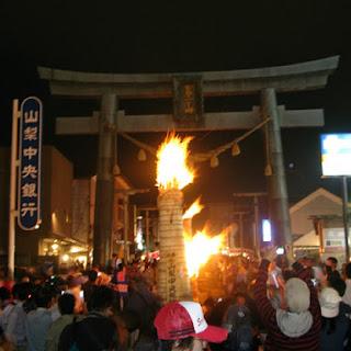 吉田の火祭