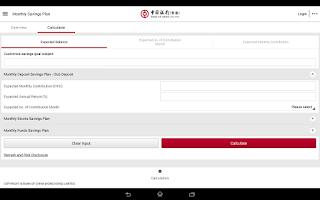 Screenshot of BOCHK