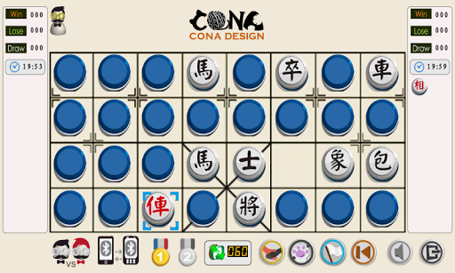 玩益智App|暗棋貓 Dark Chess免費|APP試玩
