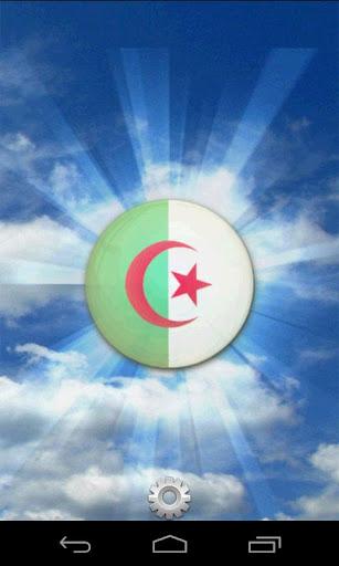 Algeria Flashlight