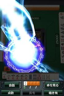 JanNavi-Mahjong-Online HD - screenshot thumbnail