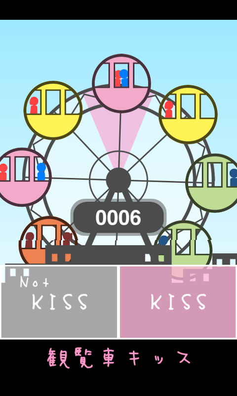 FerrisWheel KISS- screenshot