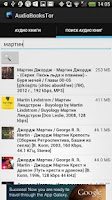 Screenshot of AudioBooksTor - Аудиокниги