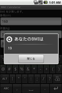 マスクドアプリ - screenshot thumbnail