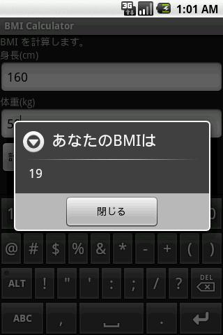 マスクドアプリ - screenshot