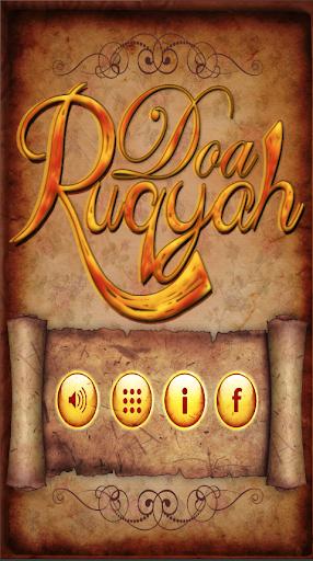 Doa Ruqyah Syar'iyyah Pro