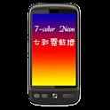 7-color Neon logo