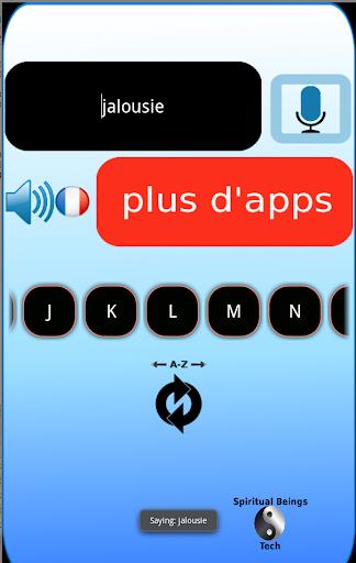 玩免費教育APP|下載講法語 app不用錢|硬是要APP
