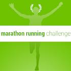 国际马拉松跑马拉松比赛,超级马拉松,半程马拉松,超跑活动 icon
