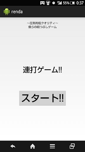 機能紹介 | SketchUp Pro Japan