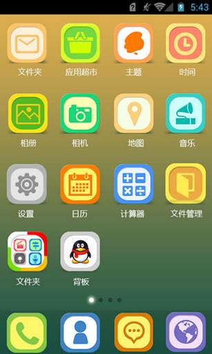 玩免費個人化APP|下載360手機桌面-小清新 app不用錢|硬是要APP