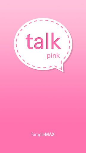 Egypt - KakaoTalk Theme Download - Egypt - KakaoTalk ...