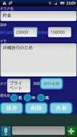 Screenshot of ドロイド君