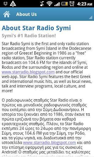 【免費音樂App】Star Radio Symi-APP點子