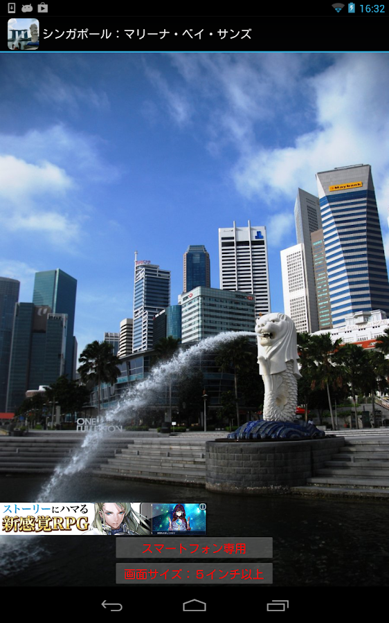 Marina bay sands blackjack strategy