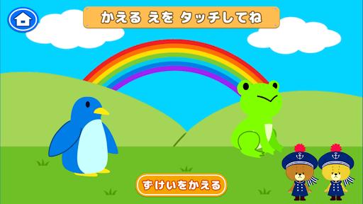 がんばれ!ルルロロの幼児向けタッチゲーム