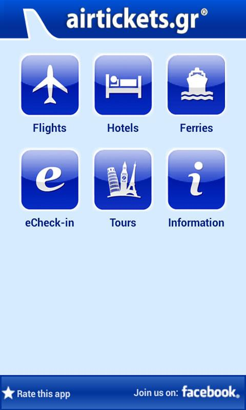 airtickets.gr - screenshot