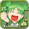 Yotsubato! GoEX Theme icon