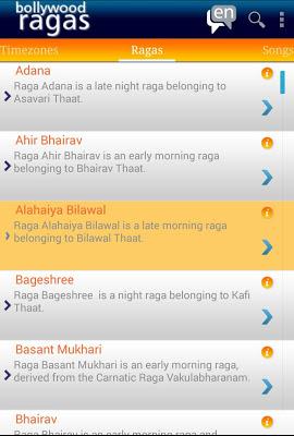 Bollywood Ragas - screenshot