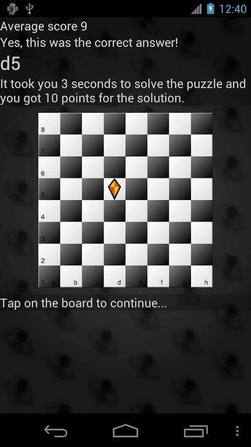 Chess Visualization Trainer- screenshot