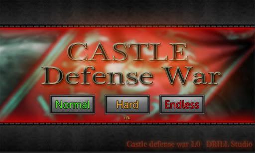 城堡突袭 3D