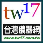 Tw17台灣儀器網 instrument icon