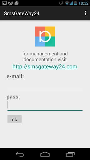 【免費通訊App】SmsGateWay24-APP點子