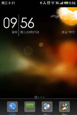 Gaya3D Bubble Live Wallpaper - screenshot