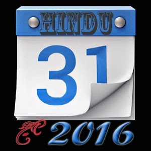 Kalnirnay 2016 | New Calendar Template Site