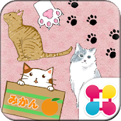 Stamp Pack: Kitty Collection