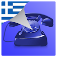 Greek Calle.. file APK for Gaming PC/PS3/PS4 Smart TV