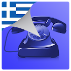 Greek Caller ID icon