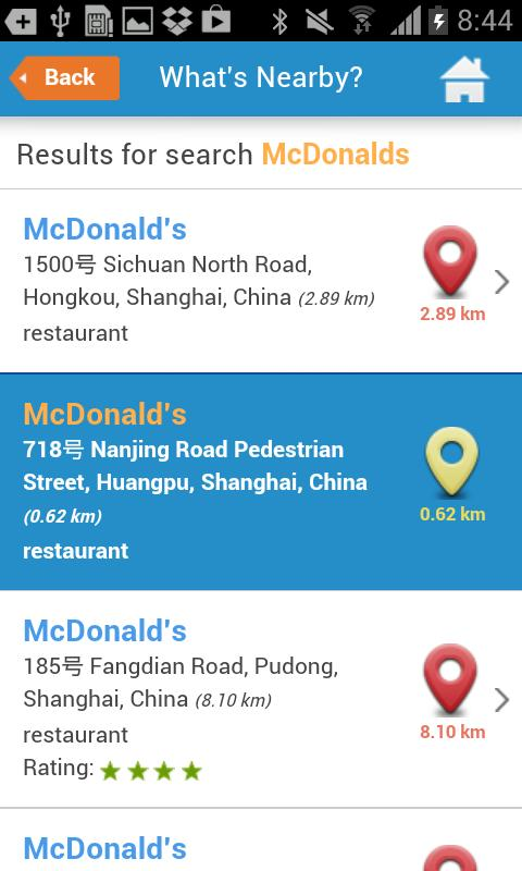 Shanghai Guide Hotels Weather- screenshot